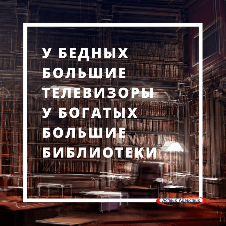 Корпоративная библиотека